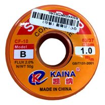 Kaina Electrical Solder Rosin Core 50g