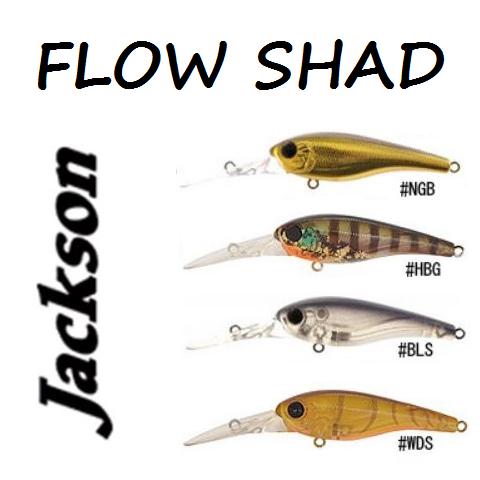 Jackson Flow Shad