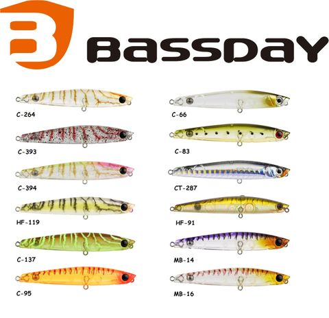 Bassday Sugar Pen