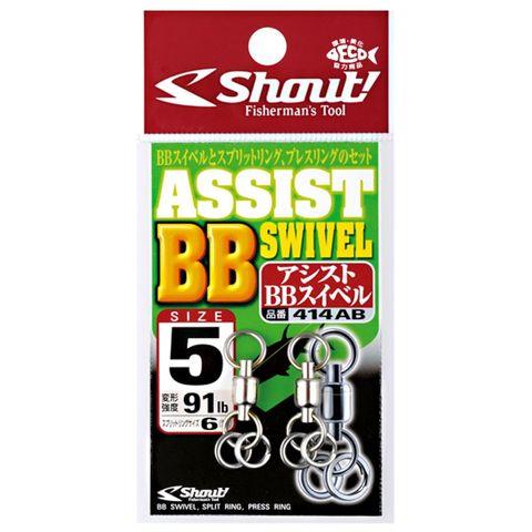 Shout Assist BB Swivel