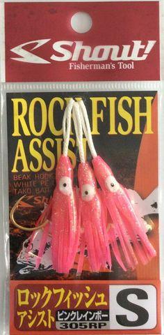 Shout Rock Fish Assist