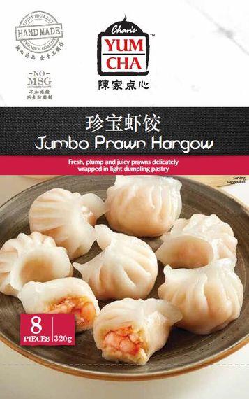 ARA02 Jumbo Prawn Hargow (8PCS) 320g x6