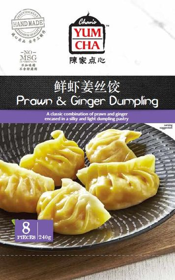 ARA03 Prawn&Ginger Dumpling (8pcs)240gx6
