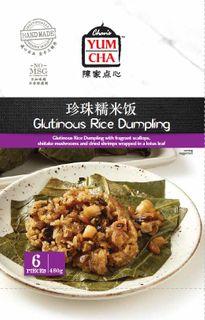 ARA07Glutinous Rice Dumpling(6pcs)480gx6