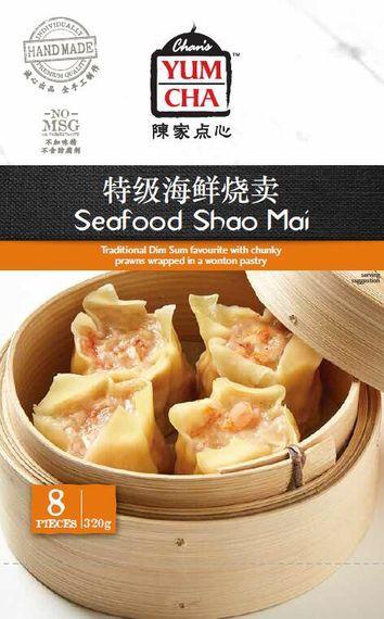 ARA08 Seafood Shao Mai (8PCS) 320g x6