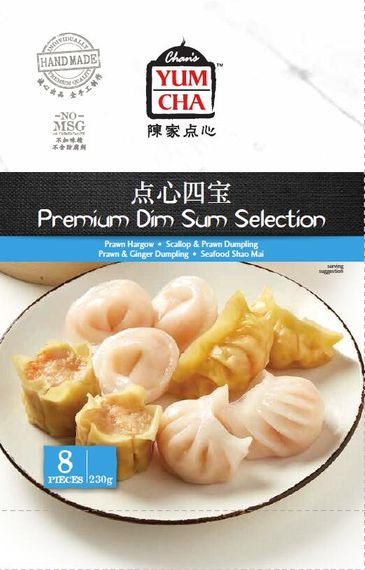 ARA09 Dim Sum Selection(8pcs)230g x6
