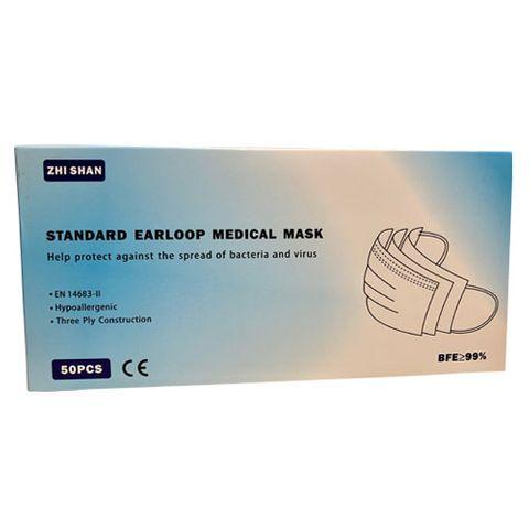 STANDARD EARLOOP MEDICAL MASK