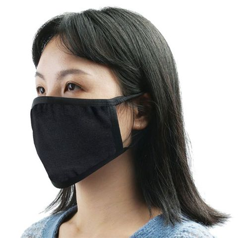 ARMOUR COTTON REUSABLE FACE MASK - BLACK