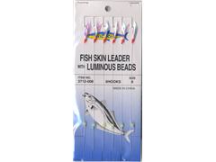 BAIT RIGS - SIZE 6 (PKT OF 6)