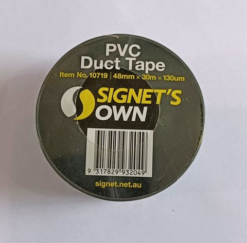 DUCT TAPE - SILVER