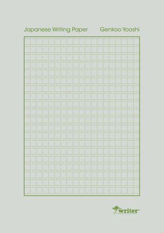 Japanese 50lf Writing Note Pad
