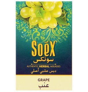 SOEX GRAPE  10*50G