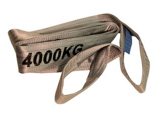 4000kg x 1m Flat Sling Grey