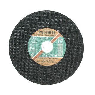 125mm Masonry Cutting Discs