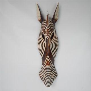 Zulu Mask Medium Stripes  16cm x 60cm high
