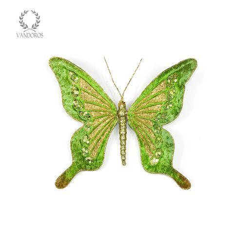 FANTASY BUTTERFLY GREEN