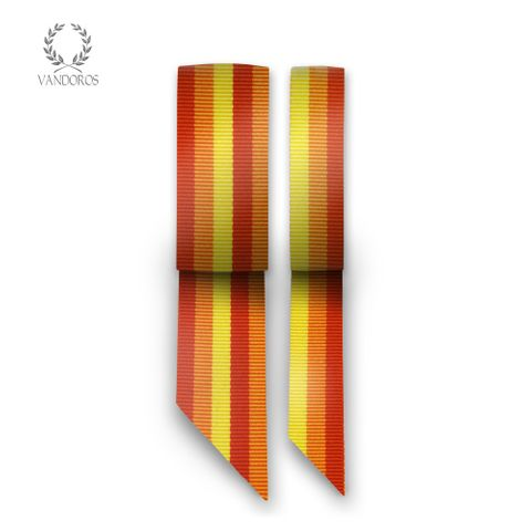 LIQUORICE GROSGRAIN ORANGE CRUSH