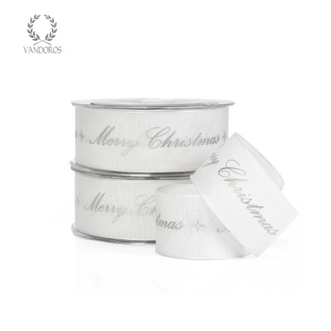 MERRY CHRISTMAS CALLIGRAPHY WHITE/SILVER