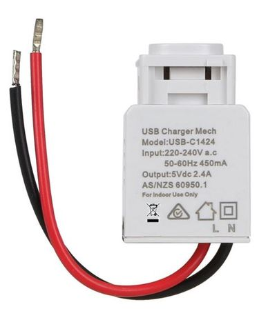 USB CHARGER 2.4A 5VDC