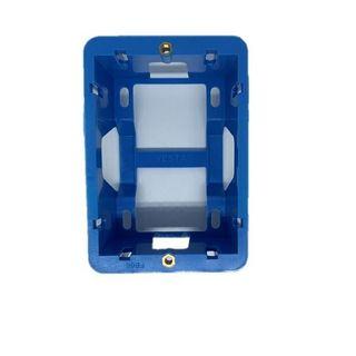 FLUSH BOX PVC BLUE  NZ STANDARD
