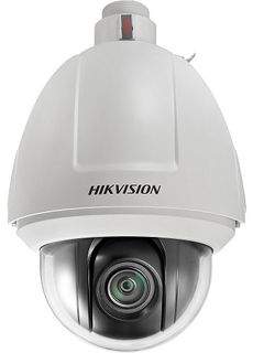 HIKVISION PTZ, 2MP, 4-144mm 32x (5232)
