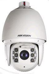 HIKVISION PTZ, 2MP 4.5-144mm 32x 150m Smart IR, Wiper (7235)