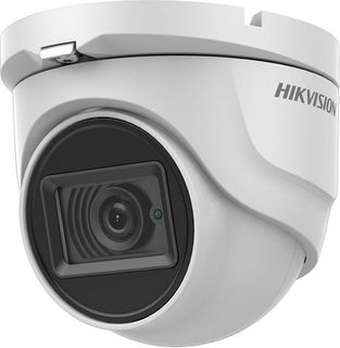 HIKVISION TVI Turret, 5MP, IR, 2.8mm (76H8T)