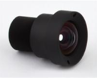 MOBOTIX Super Wide Lens B041, Focal Length: 4.1 mm