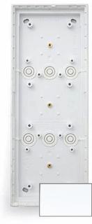 MOBOTIX Triple On-Wall-Housing, White
