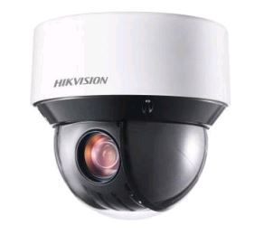 HIKVISION PTZ,  2MP, 20x  Optical, Surface Mount, 12Vdc, IP66