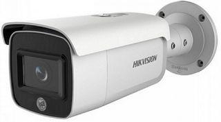 HIKVISION AcuSense Gen 2, Bullet, 4MP, IR, 2.8-12mm,Built-in microphone and speaker, Audio/Alarm I/O (2646)