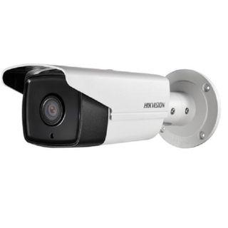 HIKVISION ANPR Camera, 2MP, 8-32mm (4A26)